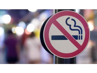 Bu Bölgelerde Sigara İçmek Artık Yasak